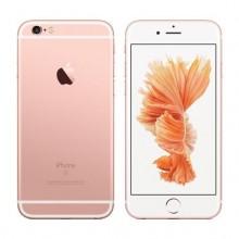 سعر و مواصفات iPhone 6s