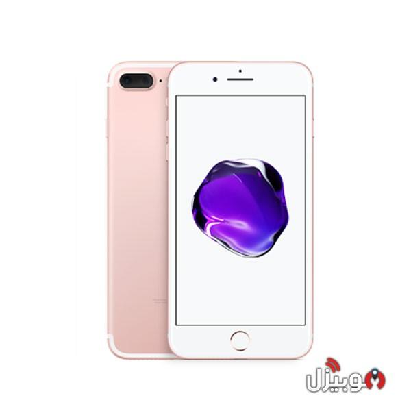a5e2771ca سعر ومواصفات iPhone 7 Plus - مميزات وعيوب ايفون 7 بلس - موبيزل
