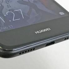 سعر و مواصفات Huawei P8 Lite 2017