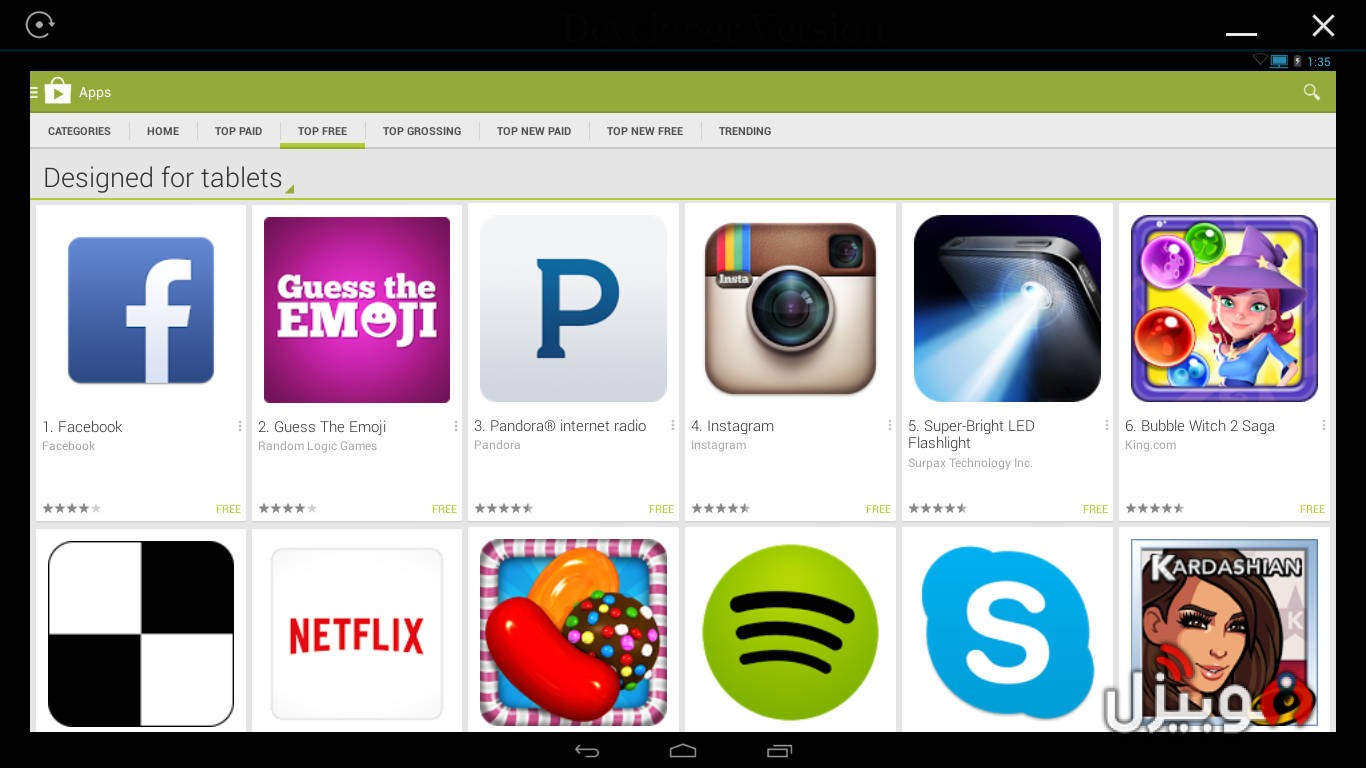 2e453312a سوق بلاي : تحميل متجر بلاي 2018 Google Play لتحميل تطبيقات الأندرويد ...