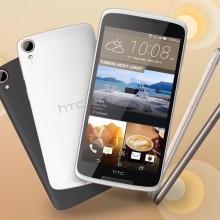 سعر ومواصفات HTC Desire 828 dual