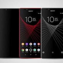 سعر ومواصفات Sony Xperia X Ultra
