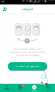 azar download