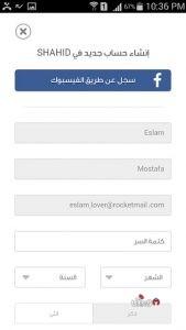 سجل دخولك عن طريق الفيس بوك