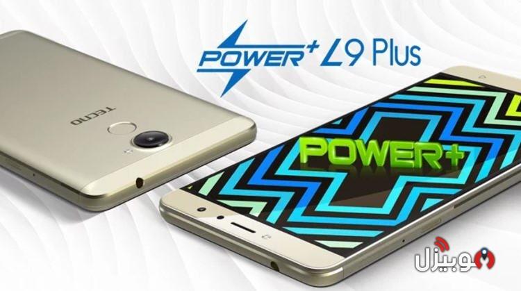 تكنو تعلن عن هاتف Tecno L9 Plus ببطارية عملاقة 5000 مللي أمبير