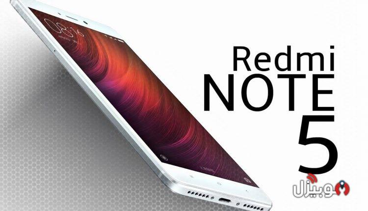 تسريبات مواصفات وسعر هاتف شاومي الجديد Xiaomi Redmi Note 5