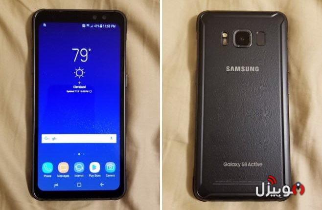 أحدث تسريبات صور ومواصفات Samsung Galaxy S8 Active الهاتف الأقوى من سامسونج