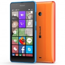 سعر ومواصفات Microsoft Lumia 540