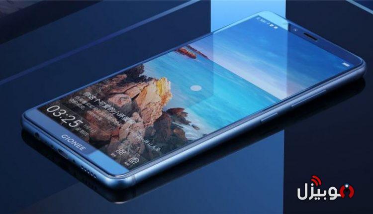 جيوني تطلق هاتفها الجديد Gionee M7 بشاشة FullVision وكاميرا مزدوجة