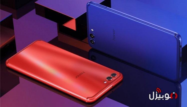 هواوي تطلق هاتفها المميز الجديد Huawei Honor V10