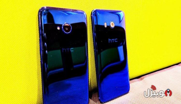 اتش تي سي تعلن رسميا عن HTC U11 Life