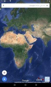 تطبيق خرائط جوجل او google maps