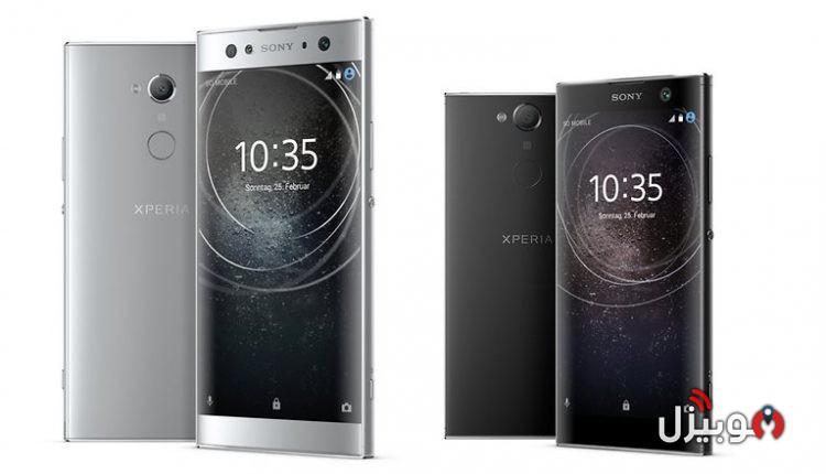 سوني تعلن عن الجيل الجديد من هواتفها Sony Xperia XA2 و XA2 Ultra بمعالج أقوى وبطاريات أفضل