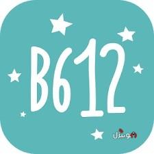 تحميل تطبيق سيلفي B612