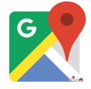 خرائط جوجل او google maps