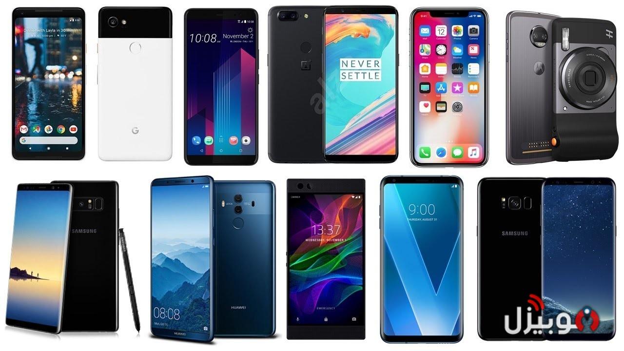 smartphones prices egypt