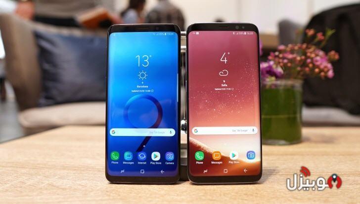 سامسونج تطلق هواتفها الجديدة Samsung Galaxy S9 و Galaxy S9 Plus