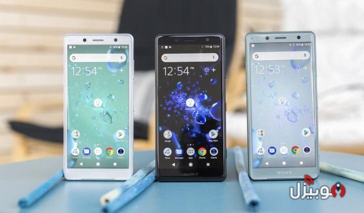 سوني تعلن عن هواتفها الجديدة Sony Xperia XZ2 و XZ2 Compact بشاشة جديدة كلياً