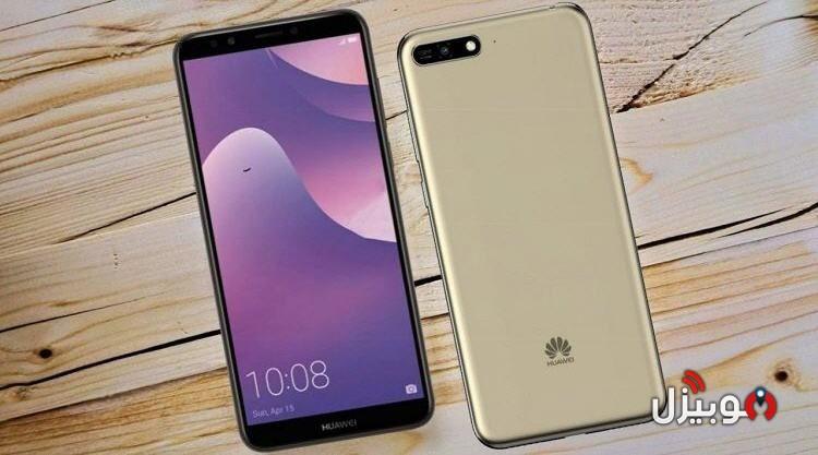 شركة هواوي تعلن عن هاتف اقتصادي جديد بأسم Huawei Y6 2018