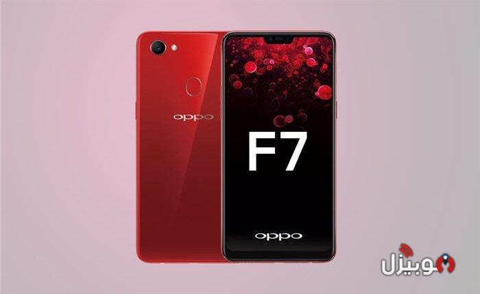 مراجعة موبايل Oppo F7 اداء جيد وكاميرا امامية ممتازة