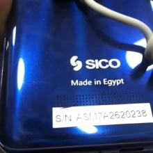 سعر و مواصفات Sico Nile X