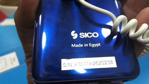 1c48c2654 سعر و مواصفات Sico Nile X - مراجعة و عيوب سيكو نايل اكس - موبيزل