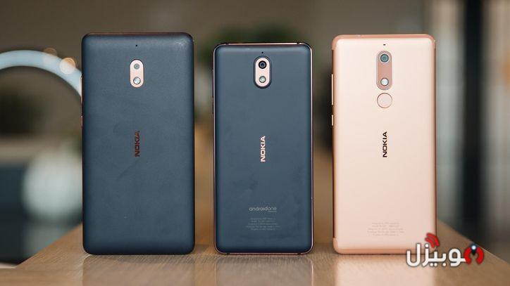 92fc0449c نوكيا تكشف عن هواتف جديدة Nokia 2.1 و Nokia 3.1 و Nokia 5.1 - موبيزل