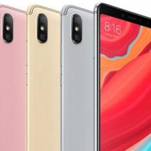 سعر و مواصفات Xiaomi Redmi S2