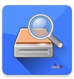 تحميل تطبيق diskdigger