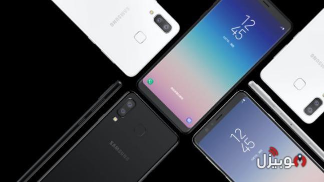 سامسونج تعلن عن هاتف جديد Samsung A9 Star بشاشة عملاقة وبطارية ضخمة