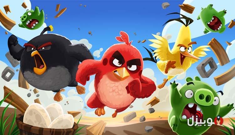 الطيور الغاضبة Angry Birds تحميل لعبة الطيور الغاضبة انجري بيردز للأندرويد موبيزل