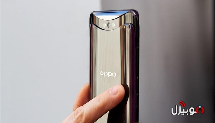 أوبو تعلن عن موبايل جديد بأسم Oppo Find X بكاميرات سلايد !