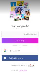 تحميل تطبيق picsart