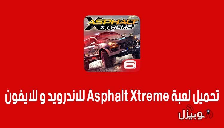 تحميل لعبة اسفلت اكستريم Asphalt Xtreme للاندرويد و للايفون