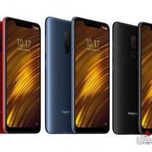 سعر و مواصفات Xiaomi Pocophone F1