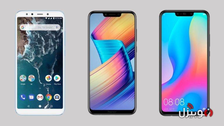 مقارنة بين Honor Play و Huawei Nova 3i و Xiaomi Mi A2 - من