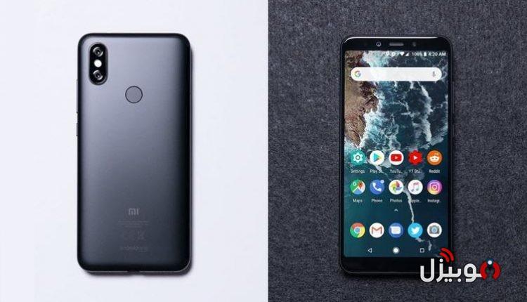 مراجعة موبايل Xiaomi Mi A2 – هل يستحق كل هذه الضجة ؟