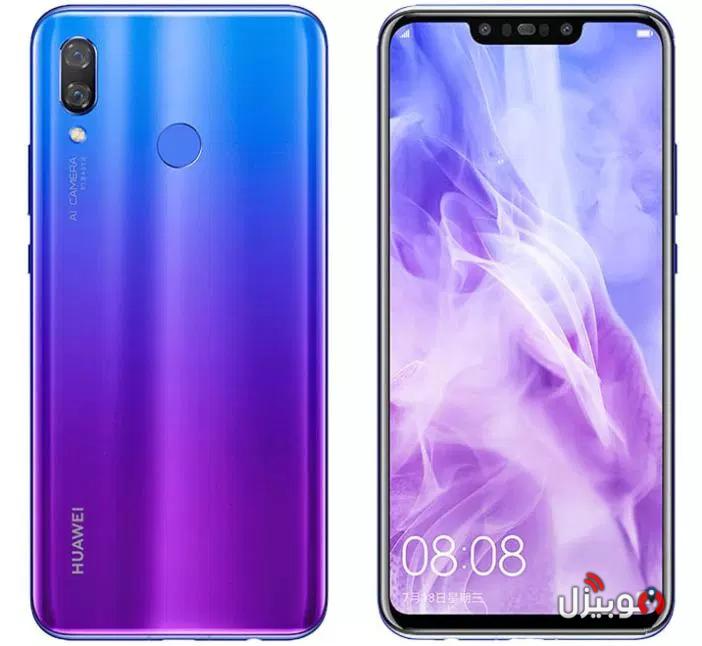 أخر أخبار هاتف هواوي الجديد Huawei Y9 2019 شاشة عملاقة وبطارية