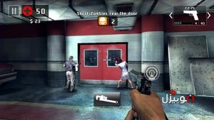 لعبة DEAD TRIGGER 2 للايفون