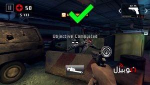 تحميل لعبة DEAD TRIGGER 2