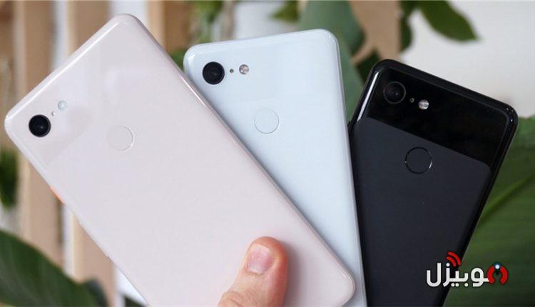 جوجل تعلن عن هواتفها الجديدة Google Pixel 3 و Pixel 3 XL بتطويرات بسيطة عن النسخ السابقة