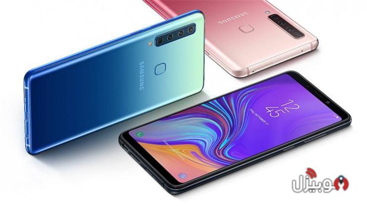 سامسونج تعلن عن Samsung A9 2019 كأول هاتف يحمل كاميرا خلفية رباعية !