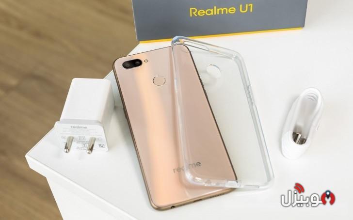 صندوق Realme U1