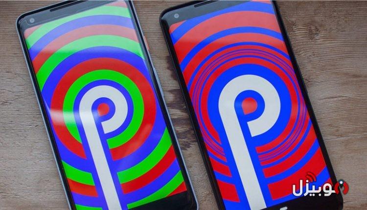 تعرف على الموبايلات التي ستحصل على Android Pie 9.0 من معظم الشركات
