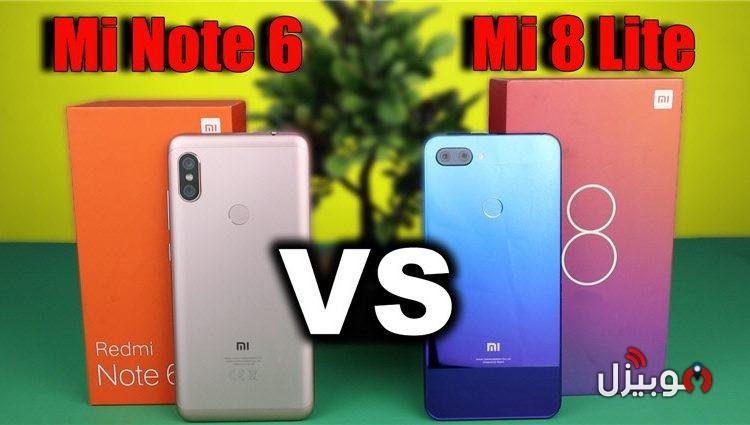 فيديو مقارنة بين Xiaomi Mi 8 Lite و Xiaomi Note 6 – تشتري مين فيهم ؟