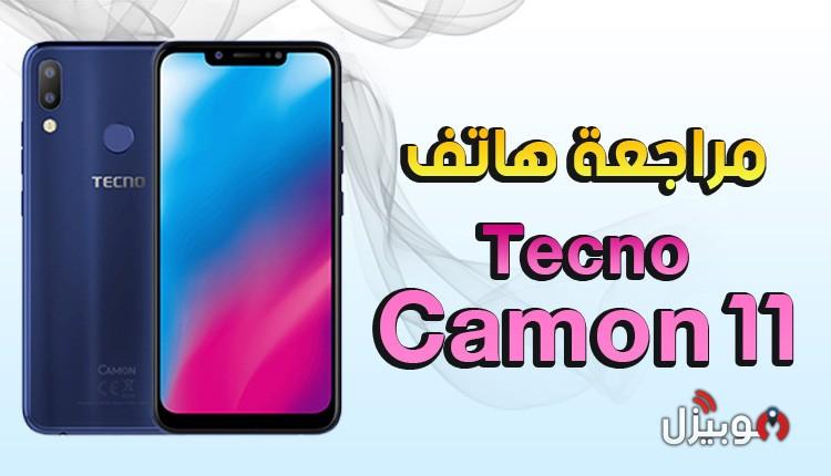 مراجعة هاتف Tecno Camon 11 – هاتف اقتصادي لمحبي السيلفي !