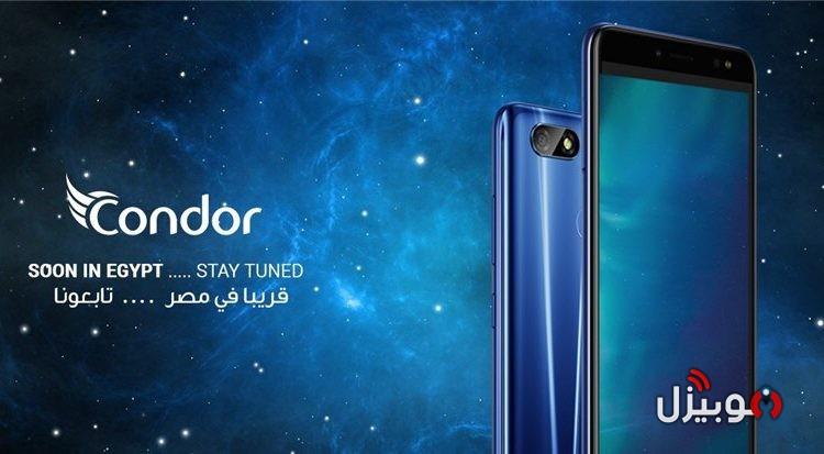 شركة كوندور الجزائرية تدخل السوق المصري بهواتف قابلة للمنافسة !