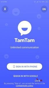 تحميل برنامج Tam tam messenger