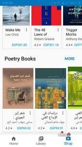 تطبيق Google Play Books