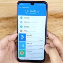 سعر و مواصفات Xiaomi Redmi Note 7